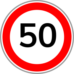 Speed limit 50 | Avoid fines by driving under the allowed speed