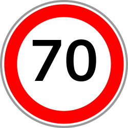 Speed limit 70 | Avoid fines by driving under the allowed speed